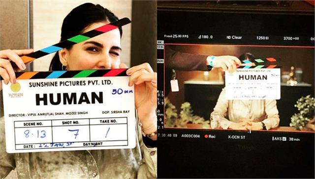 shooting of web series human resumes