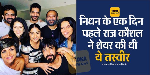 mandira bedi husband raj kaushal last post viral