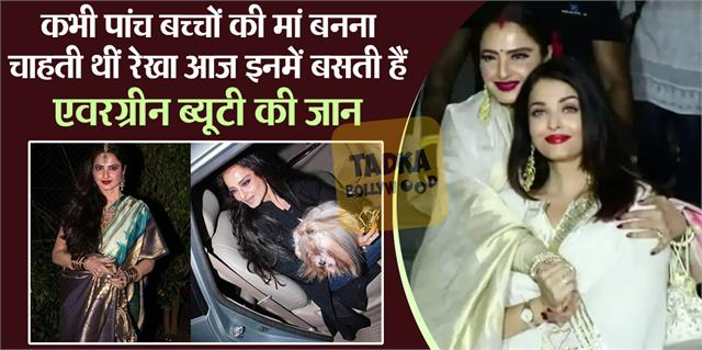 when rekha wanted be mother five kids