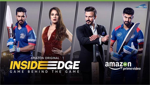 inside edge season 3 to premiere on amazon prime video soon