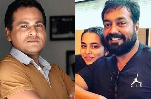 director shamas siddiqui furious over anurag kashyap and aaliyah kashyap video