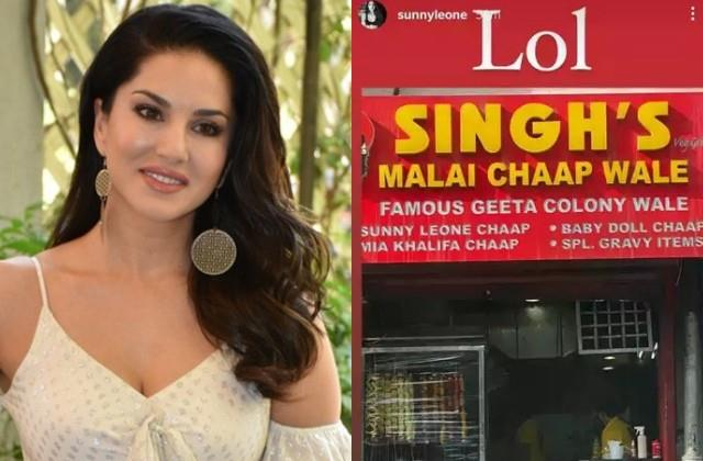 chaaps and kebabs are being sold in delhi in the name of sunny leone