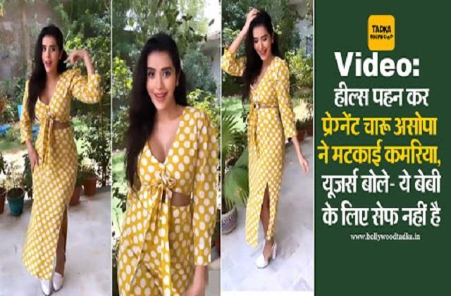 pregnant charu asopa dance in high heels video viral