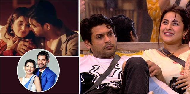 sidharth shukla shehnaaz gill to play abhi pragya role in kumkum bhagya