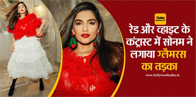 sonam kapoor looked glamorous in red and white outfit