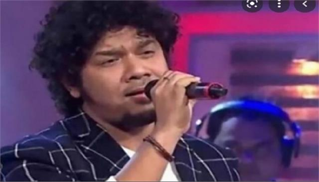 papon new music video release