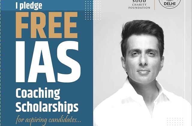 sonu sood will give free coaching to ias students