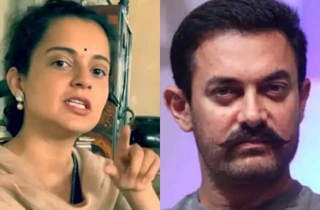 kangna dragged name of aamir khan in her passport renewal case