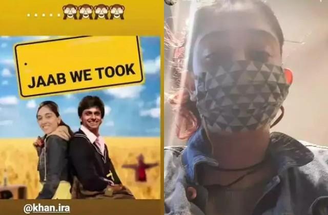 ira khan got first dose of corona vaccine with boyfriend nupur shikhare