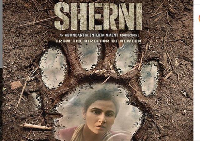 vidya balan film  sherni  teaser released