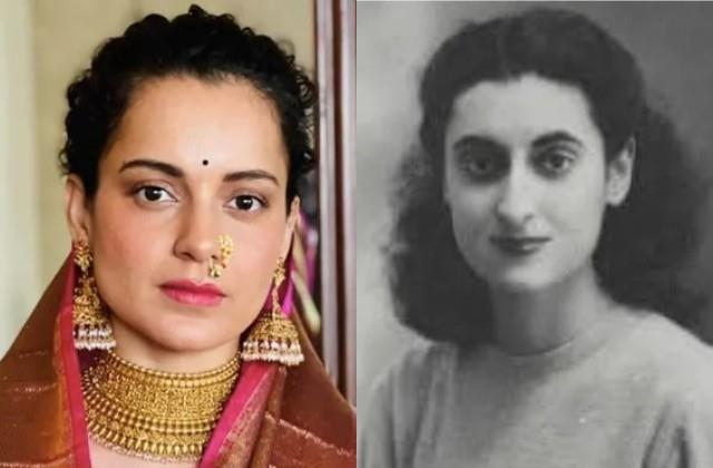 kangana ask question by sharing an old picture of indira gandhi