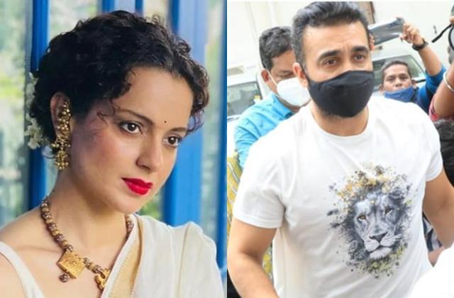 kangana ranaut reacts to raj kundra arrest said all that glitter is not gold