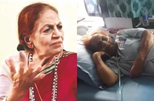 savita bajaj who battling financial crisis said please kill me by strangling me