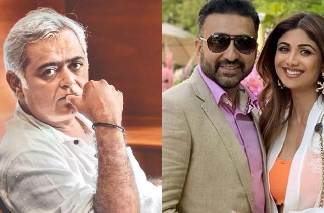 राज कुंद्रा की गिरफ्तारी के बाद स्टार्स ने बनाई शिल्पा से दूरी भड़के हंसल मेहता बोले-'अच्छे समय में तो पार्टी करते हैं पर खराब वक्त में...