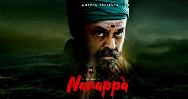 global premiere of the much awaited film narappa to be held on july 20