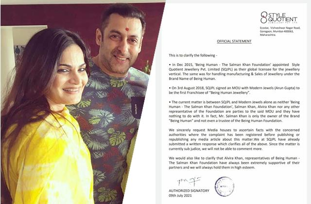jewellery brand issue clarification say salman alvira nothing to do with it