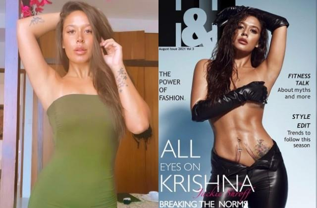 krishna shroff shares her topless photo from magazine cover