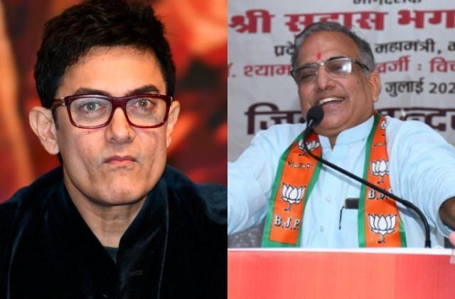 bjp mp targeted aamir khan over cm yogi adityanath population policy