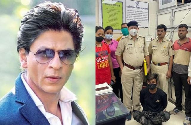 police arrested a person whobusiness in name of shahrukh khan