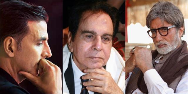 amitabh bachchan to akshay kumar paid tribute to legendary dilip kumar