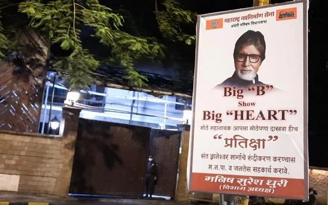 mns paste poster outside amitabh bachchan bungalow