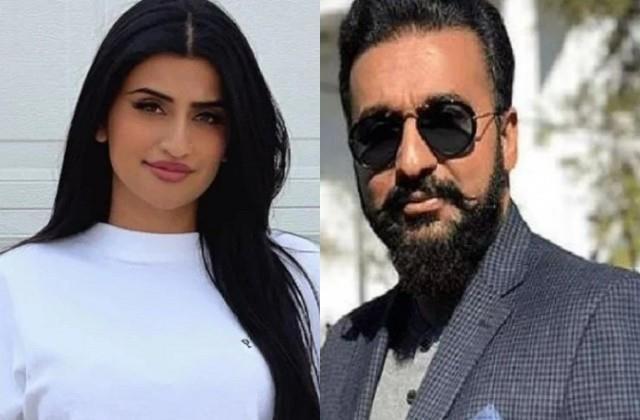 youtuber puneet kaur revealed raj kundra sent messages from  hotshots  app