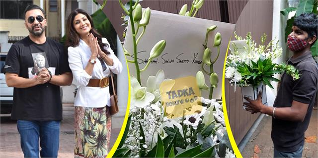 raj kundra adult case fan send flowers and note to shilpa shetty