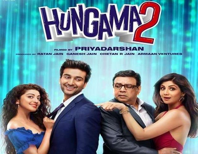 shilpa shetty film hungama 2 review