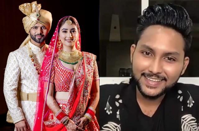 singer jaan kumar reaction on not being invited to rahul disha wedding