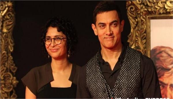 aamir khan to divorce second wife kiran rao jsrwnt