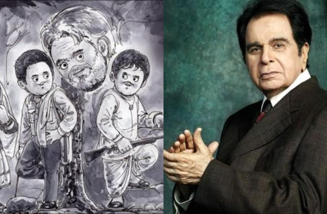amul special tribute to dilip kumar