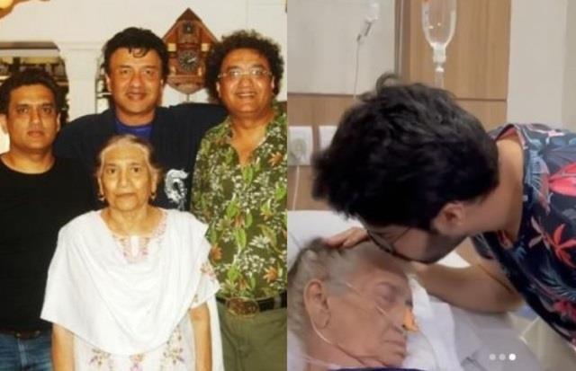 दुखद: नहीं रहीं अनू मलिक की मां कुशर जहां मलिक,अंतिम समय में दादी पर प्यार लुटाते दिखे पोते अरमान