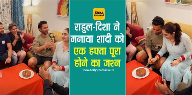 rahul vaidya and disha parmar celebrates one week of their marriage