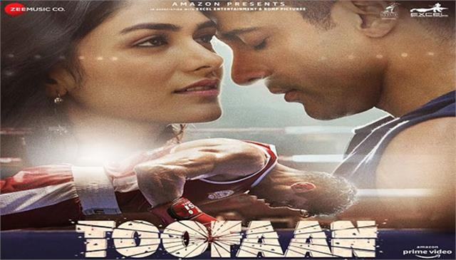 toofan title track is out now