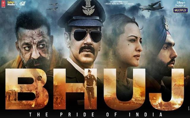 ajay devgan film  bhuj the pride of india  trailer released