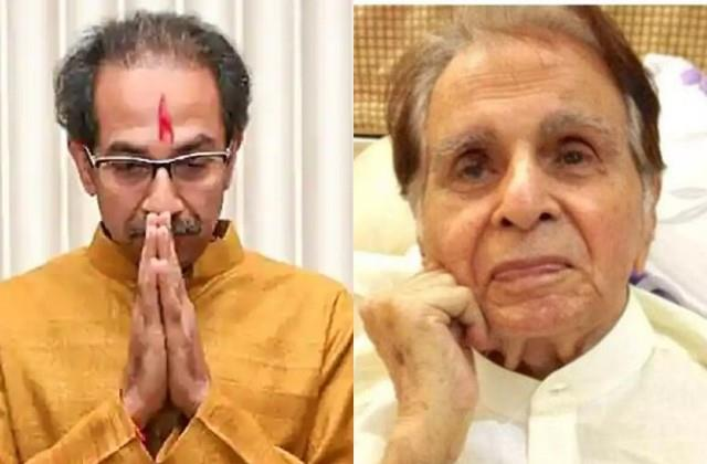 maharashtra cm announces dilip kumar last rites performed with official honors