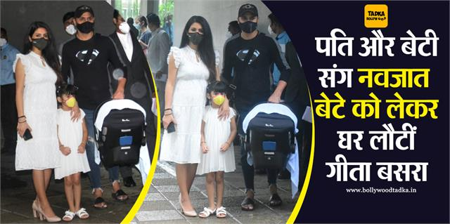 geeta basra back to home with husband harbhajan and daughter after son birth