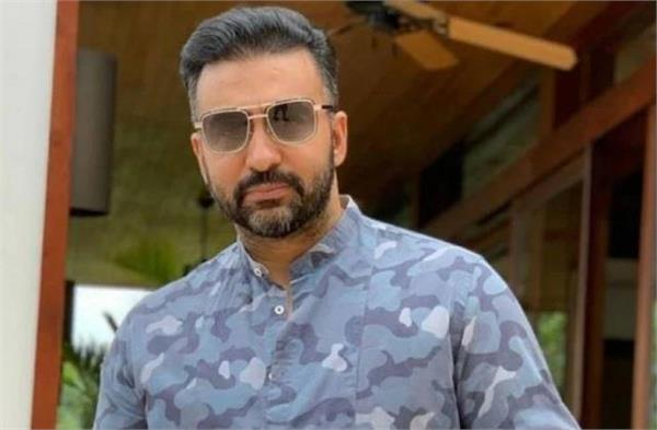 raj kundra s lawyer statement in the pornography video case