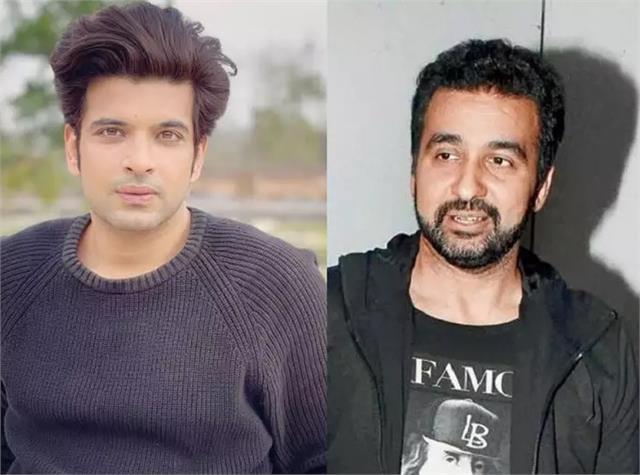 fans mistakenly drag karan kundrra name in raj kundra case