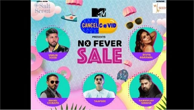 taapsee pannu sunny leone shilpa shetty clothes on sale for fans