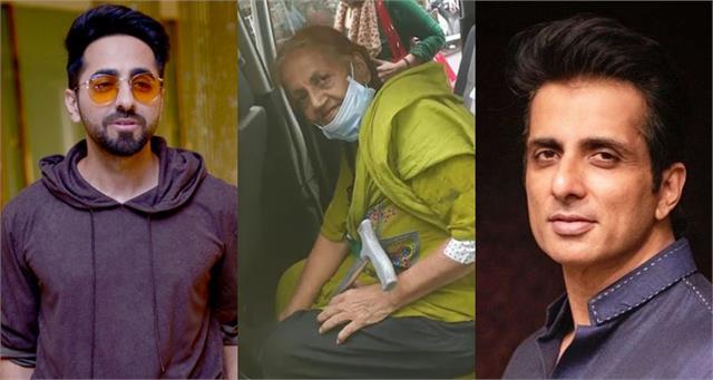 ayushmann khurrana send financial help to savita bajaj