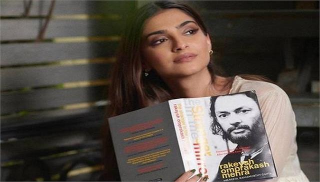 राकेश ओमप्रकाश मेहरा की किताब में पढ़ने को मिलेगा, 'राकेश मेड मी- सोनम कपूर'