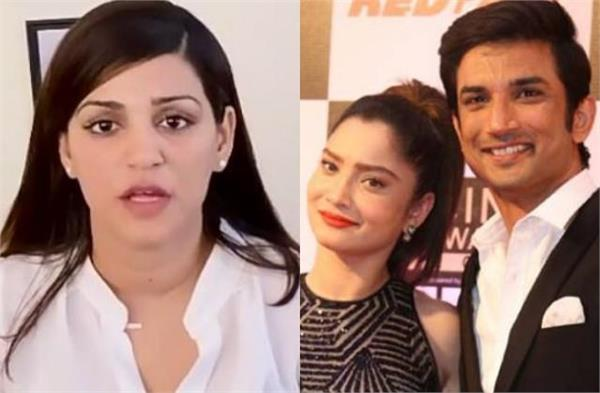 sushant sister shweta singh kirti reacts as fan asks why she support ankita