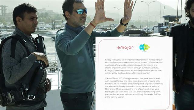 neeraj pandey e major seal a biggest music partnership
