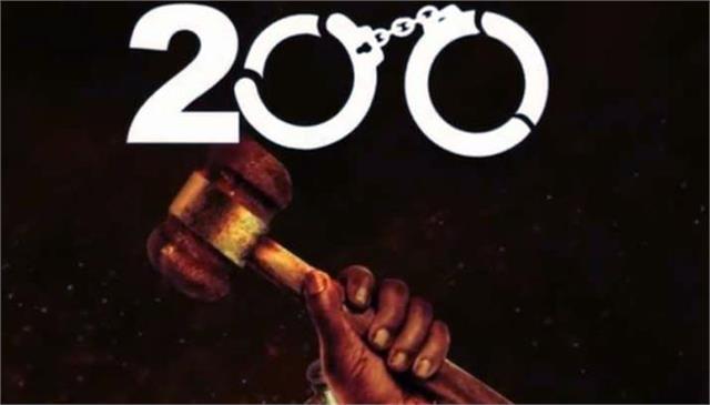 zee5 original film 200 is based on true events