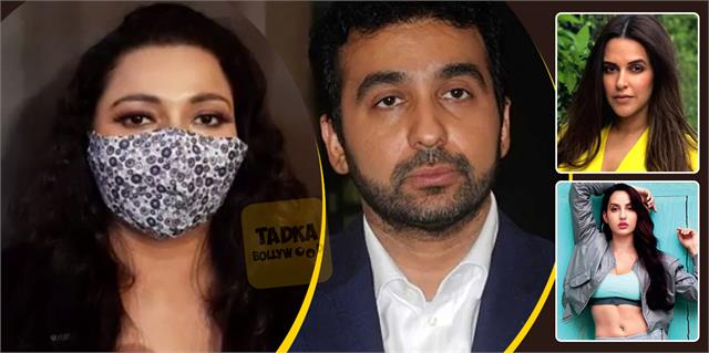 sagarika shona reveal raj kundra hotshots approach well known actress