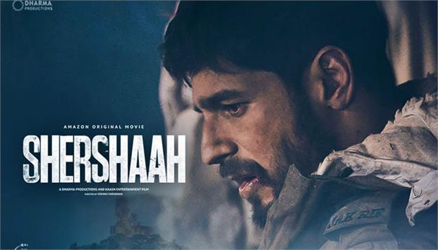 bollywood celebs lauded shershaah trailer