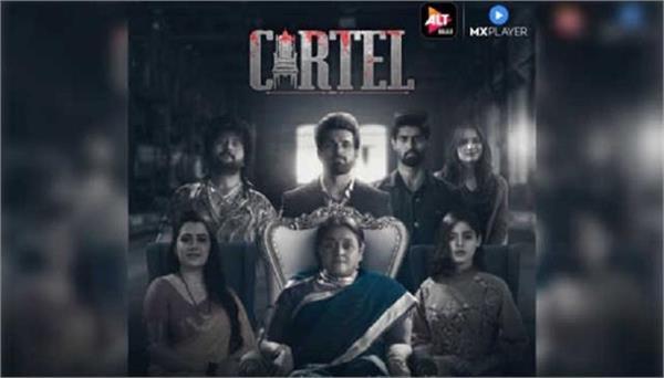 unveiling graffiti poster of alt balaji new web series cartel