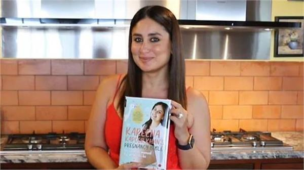 kareena in trouble by name of her book kareena kapoor khan pregnancy bible