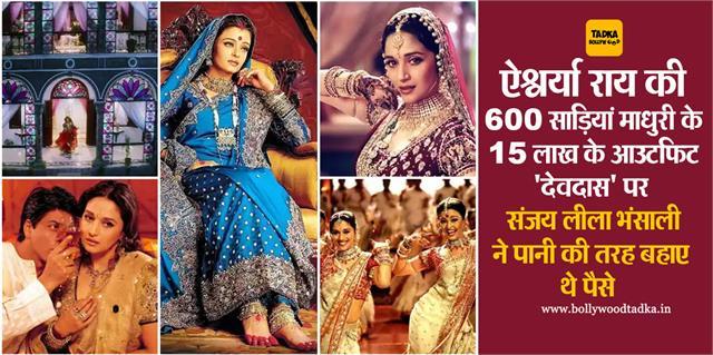devdas turns 19 aishwarya rai 600 sarees 15 lakh outfits for madhuri dixit